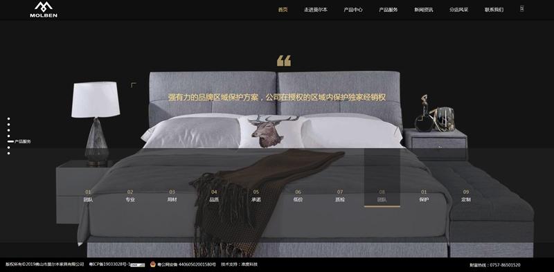 火狐截图_2019-06-04T01-09-52.517Z.jpg