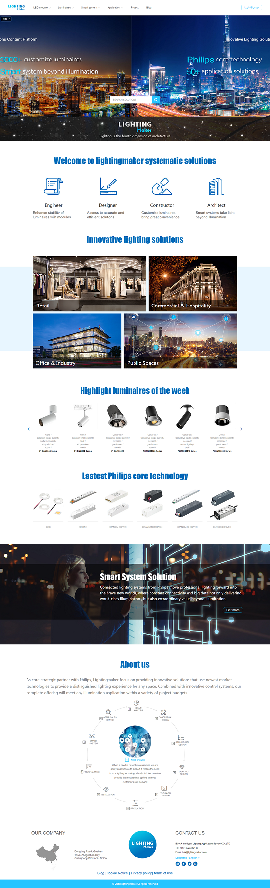 The innovative lighting solutions content platform.png