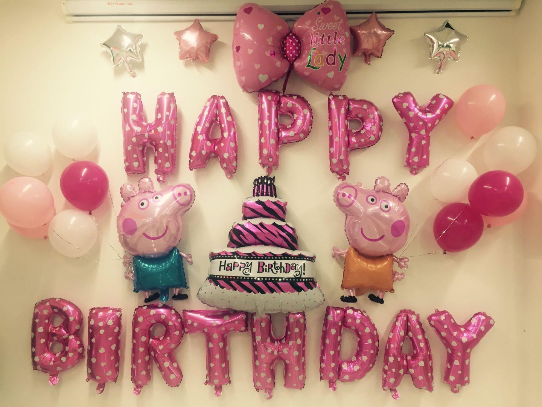 【准度生日会】小猪佩奇墙上挂,掌声送给准度人!