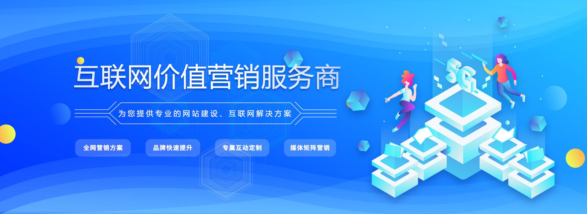 珠海电脑PC端网站设计制作