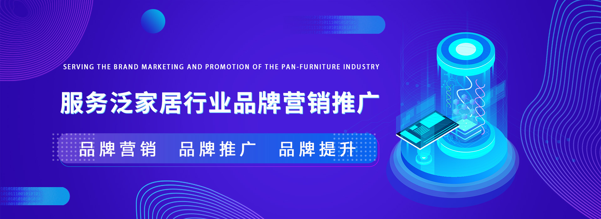 珠海电脑PC端全网整合营销推广