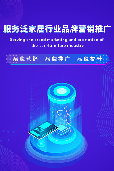 珠海手机/移动端全网整合营销推广